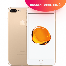Apple iPhone 7 Plus 128Gb Gold «Золотой» Восстановленный