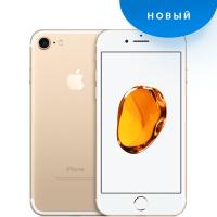 Apple iPhone 7 Золотой 256 гб