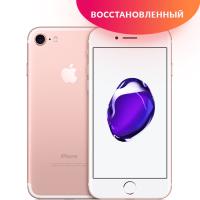 Apple iPhone 7 128Gb Rose Gold «Розовое золото» Восстановленный