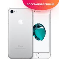 Apple iPhone 7 128Gb Silver «Серебристый» Восстановленный