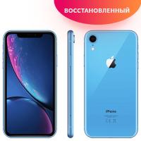 Apple iPhone XR 128GB Blue Восстановленный