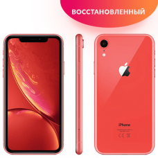 Apple iPhone XR 128GB Corall