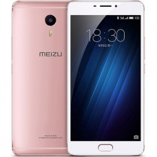 Meizu M3 Max 3GB + 64GB (Rose Gold)