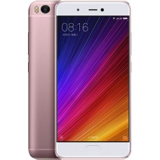 Xiaomi Mi5S 3GB + 64GB (Rose Gold)