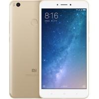 Xiaomi Mi Max 2 4GB + 64GB (Gold)