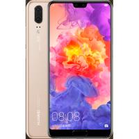 Huawei P20 6GB + 128GB (Champange Gold)